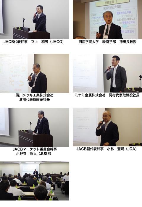マーケット調査委員会謝恩報告会